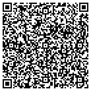 QR-код с контактной информацией организации Казстройподряд, ТОО