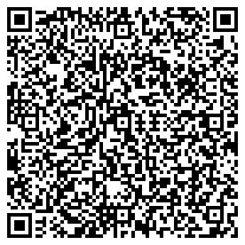 QR-код с контактной информацией организации Тенгиз строй, ТОО
