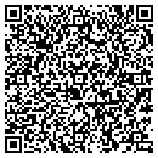 QR-код с контактной информацией организации Архиком, ТОО