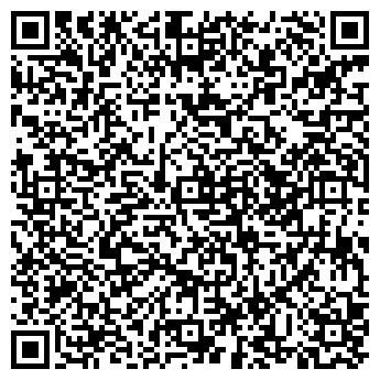 QR-код с контактной информацией организации ООО СПЕЦИНСТРУМЕНТ