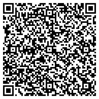 QR-код с контактной информацией организации ОРКЕН-АЛА, ТОО