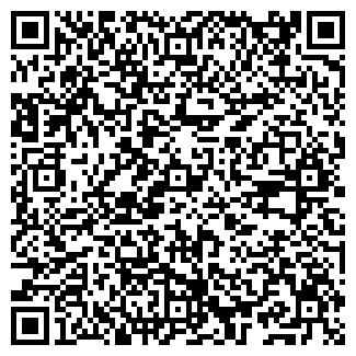 QR-код с контактной информацией организации Власбер, УП