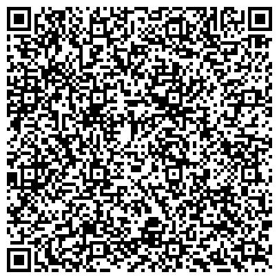 QR-код с контактной информацией организации Al steel construction (Ол стил констракшн), ТОО