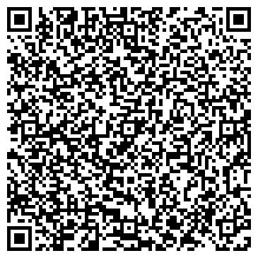 QR-код с контактной информацией организации Карстрой,ТОО