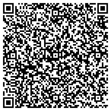QR-код с контактной информацией организации Вечел, ТОО