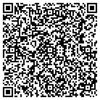 QR-код с контактной информацией организации МАСТЕР-ИНСТРУМЕНТ