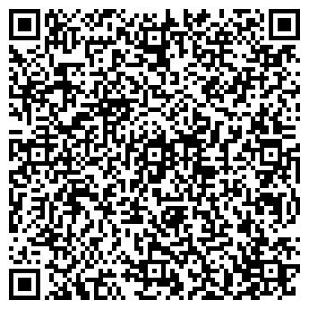 QR-код с контактной информацией организации Модерн сити, ТОО