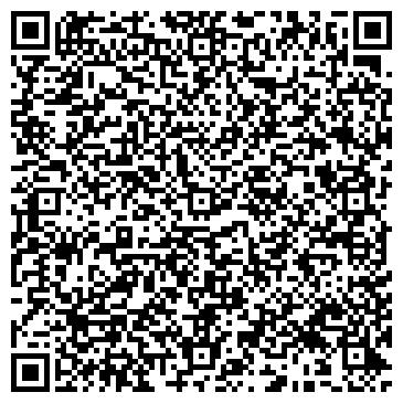 QR-код с контактной информацией организации Альфамаркетстрой, ООО