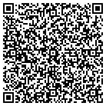 QR-код с контактной информацией организации МГТ-Астана, Компания
