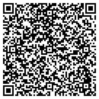 QR-код с контактной информацией организации ГЕЛИЙ, ООО