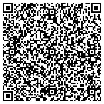 QR-код с контактной информацией организации АСП-групп, ТОО