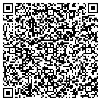 QR-код с контактной информацией организации Логистикстрой ДЗ, ТОО
