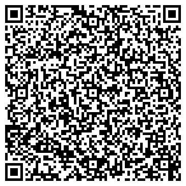 QR-код с контактной информацией организации ОрионСтройСервис, ТОО