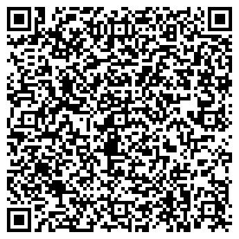 QR-код с контактной информацией организации ИНФ, ООО