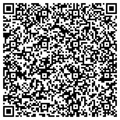 QR-код с контактной информацией организации Восток Грандстрой, ТОО