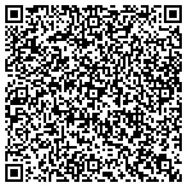QR-код с контактной информацией организации Астам контракшн плюс, ТОО