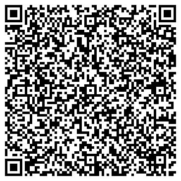 QR-код с контактной информацией организации Asa corp (Аса корп) производственная компания, ТОО
