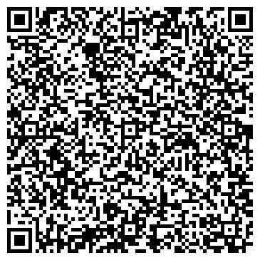 QR-код с контактной информацией организации Эвелина, Компания