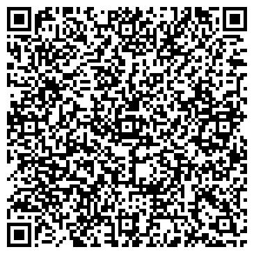 QR-код с контактной информацией организации Ерканат, ПК