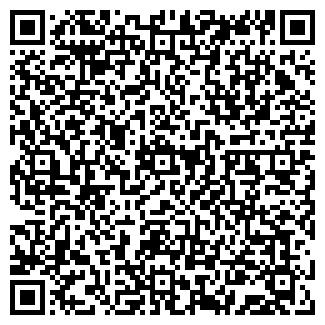 QR-код с контактной информацией организации Бектасова, ИП