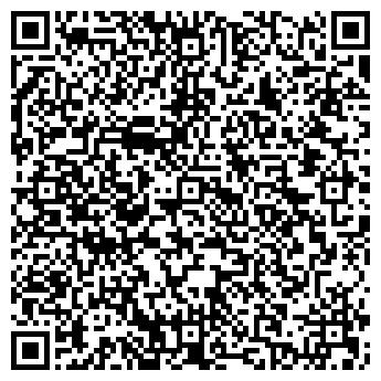 QR-код с контактной информацией организации Стемарк, ООО