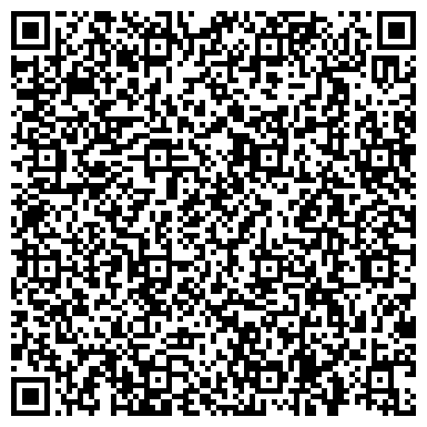 QR-код с контактной информацией организации Шанырак Сервис (Shanyrak Service), ТОО
