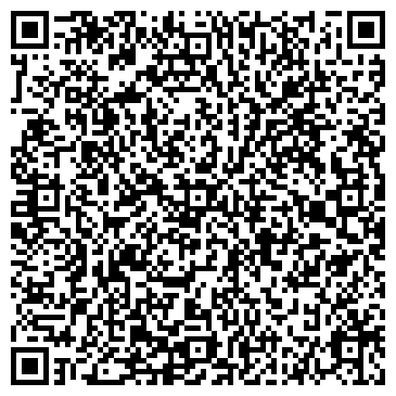 QR-код с контактной информацией организации Анпро Дом, ТОО