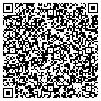 QR-код с контактной информацией организации Dompro (Домпро), ТОО
