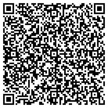 QR-код с контактной информацией организации Кара базар, Компания