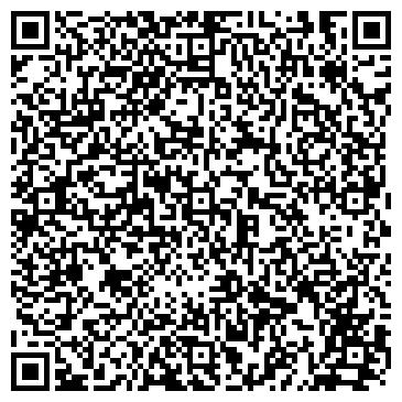 QR-код с контактной информацией организации Азимут-Трейд, ТОО