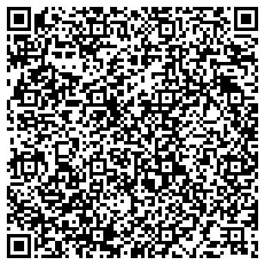 QR-код с контактной информацией организации Aqua Engineeging (Аква Енджинеринг), ТОО