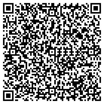 QR-код с контактной информацией организации Стройсити, ТОО