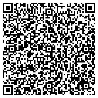 QR-код с контактной информацией организации Эдронит, ООО