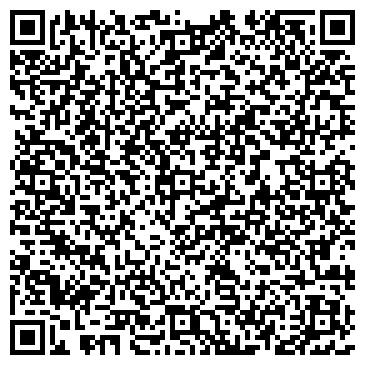 QR-код с контактной информацией организации G-Style (Джи-Стайл), ТОО