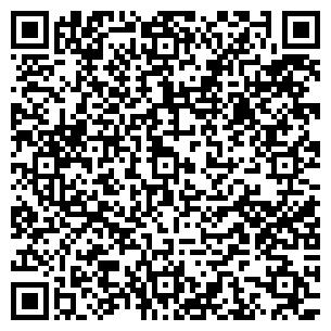 QR-код с контактной информацией организации ТРЗ, ООО