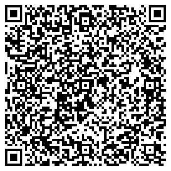 QR-код с контактной информацией организации Aqua LUX Group, ТОО