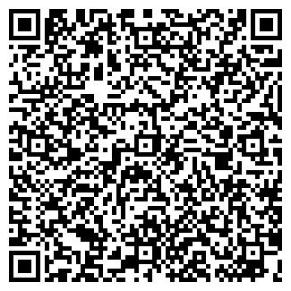 QR-код с контактной информацией организации Енбек, ТОО