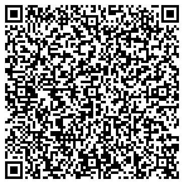 QR-код с контактной информацией организации Скала Строй Инвест Сервис, ТОО