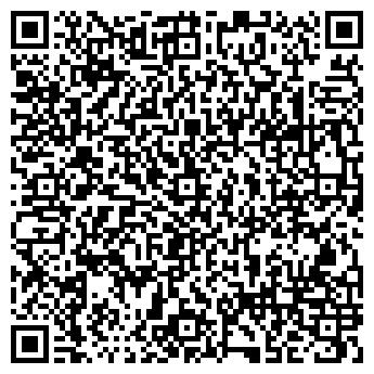 QR-код с контактной информацией организации Казгеосфера, ТОО