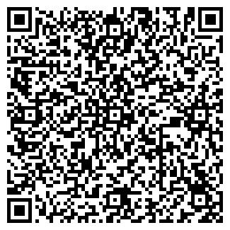 QR-код с контактной информацией организации Sreda, ТОО