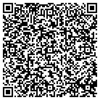 QR-код с контактной информацией организации Imarco (Имарко), ТОО