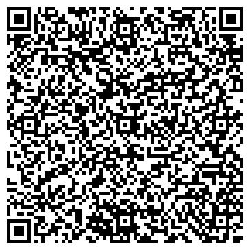 QR-код с контактной информацией организации Болашак Курылыс Сервиc, ТОО