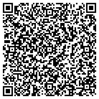 QR-код с контактной информацией организации ООО ИНФ