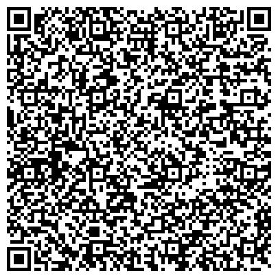 QR-код с контактной информацией организации Asia Construction Estates (Азия Констракшн Эстэйтс), ТОО