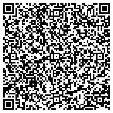 QR-код с контактной информацией организации ДЭ Док Констракшн, ТОО