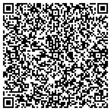 QR-код с контактной информацией организации Батыс-Керей, ТОО