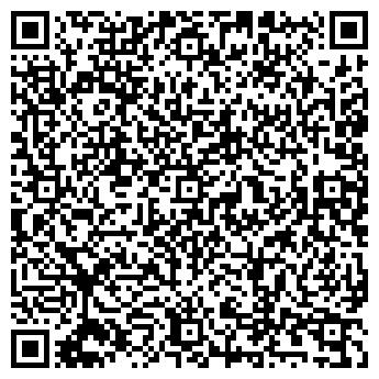 QR-код с контактной информацией организации Астана Регион Строй-НС, ТОО