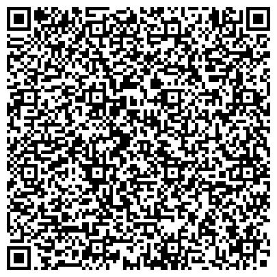 QR-код с контактной информацией организации David Construction (Давид Констракшн), дорожно-строительная компания, ТОО