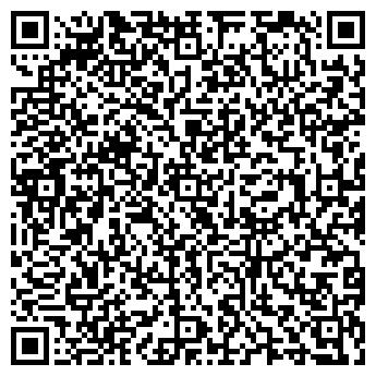 QR-код с контактной информацией организации Kontora (Контора), компания