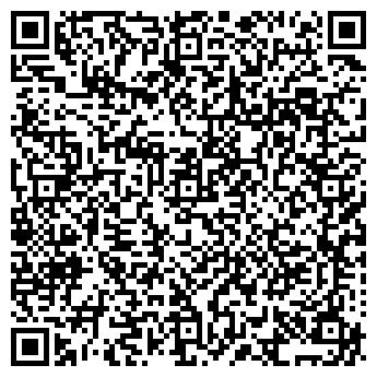 QR-код с контактной информацией организации РСУ № 1, ТОО
